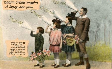 ano novo judaico!